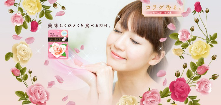Kracie 葵緹亞 - 花香軟糖 -[玫瑰薔薇] - 32g
