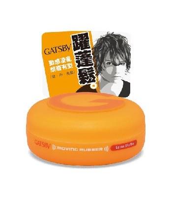 GATSBY - 輕捲塑型髮蠟 -橘黃 - 1入