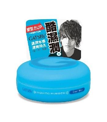 GATSBY - 水感塑型髮蠟 -藍 - 1入