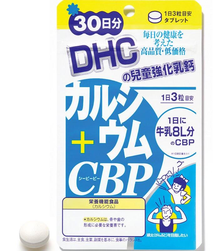 DHC - 兒童活性蛋白乳鈣  - 30日份(90粒)