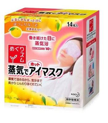 Kao - 蒸氣感舒緩眼罩14片