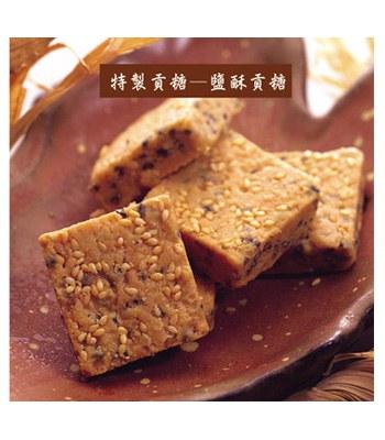 ShenGzu 聖祖貢糖 - 鹽酥貢糖  - (12入/包)