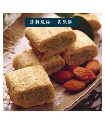 ShenGzu 聖祖貢糖 - 芙蓉酥-杏仁綠茶  - (12入/包)