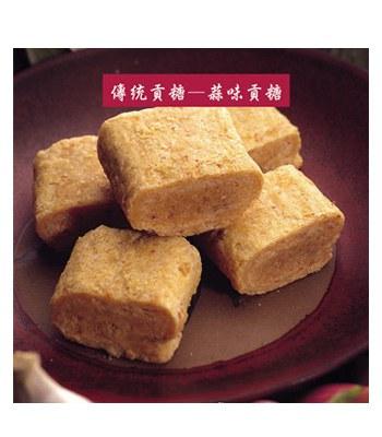ShenGzu 聖祖貢糖 - 蒜味貢糖  - (12入/包)