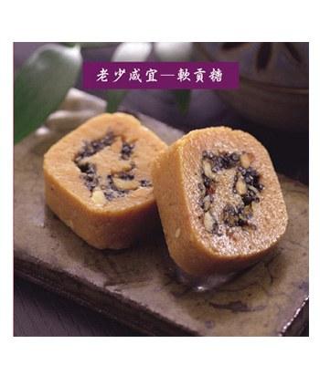 ShenGzu 聖祖貢糖 - 軟貢糖  - (12入/包)
