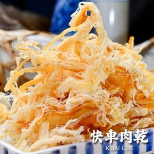 KUAI CHE Traditional Food Shops 快車肉乾 - 煙燻魷魚絲  - 230g