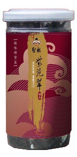 ShenGzu 聖祖貢糖 - 烤紫菜 - 35g