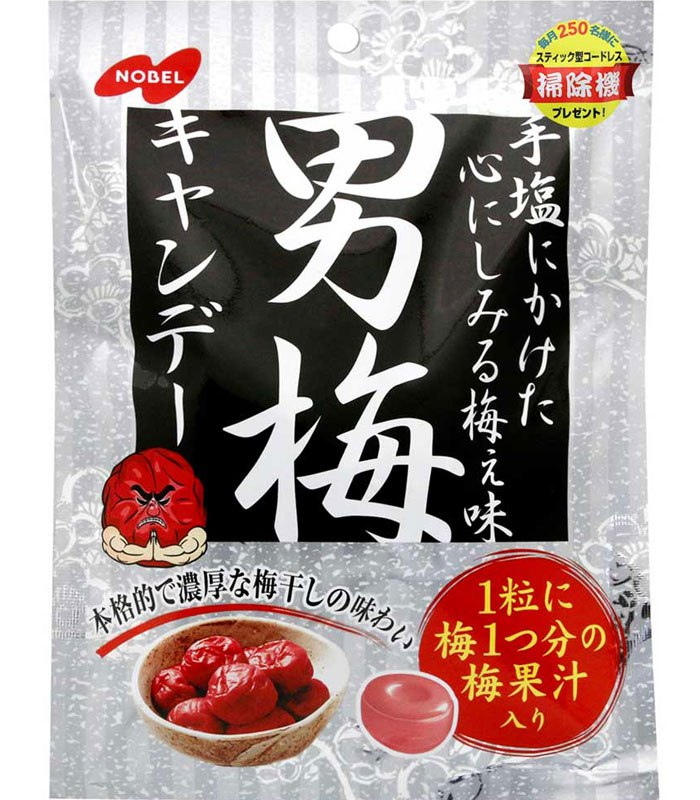 MyHuo Recommended Snacks 買貨推薦零食 - 男梅夾心糖  - 80g