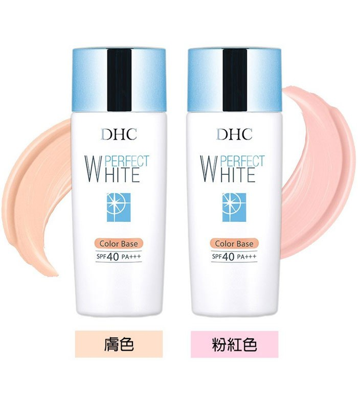 DHC - 完美淨白防曬隔離乳SPF40 PA+++ - 30g