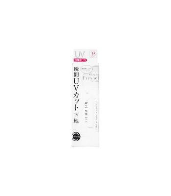 Freshel - 無瑕防曬粧前乳 SPF35-PA+++-25ml