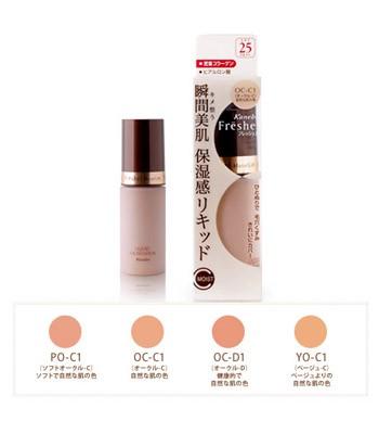 Freshel - 美肌保濕粉底液 SPF25-PA++