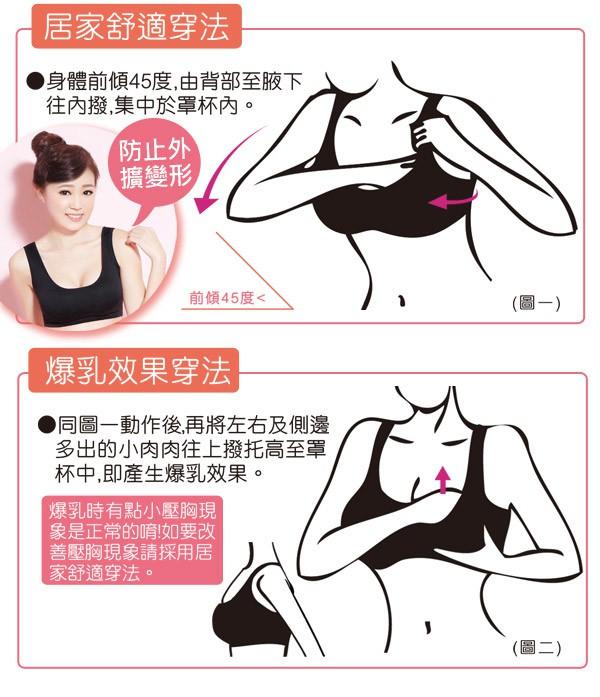 E.Heart - 伊心防駝美背美胸衣 -心機白 - 1入