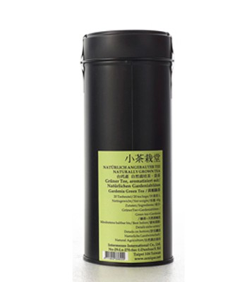 Zenique 小茶栽堂 - 黃梔綠茶 - 20包
