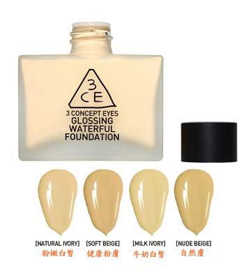 3CE - 超水感粉底液