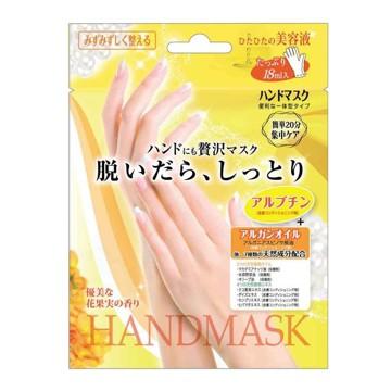 HAND2FACE - 花果香護手膜 BSH251  - 18ml/1雙入