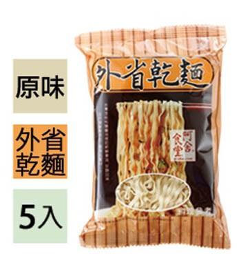 A-Sha 阿舍乾麵 - 外省乾麵(原味-奶素)  - 5包