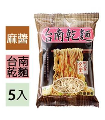 A-Sha 阿舍乾麵 - 台南乾麵(麻醬-奶素)  - 5包