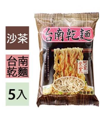 A-Sha 阿舍乾麵 - 台南乾麵(沙茶-葷)  - 5包