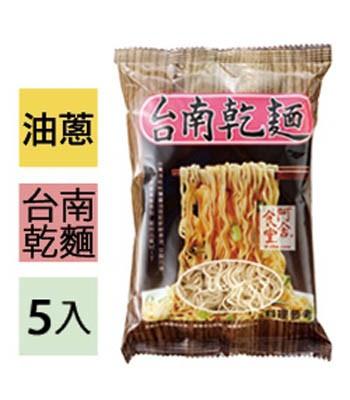 A-Sha 阿舍乾麵 - 台南乾麵(油蔥-葷)  - 5包