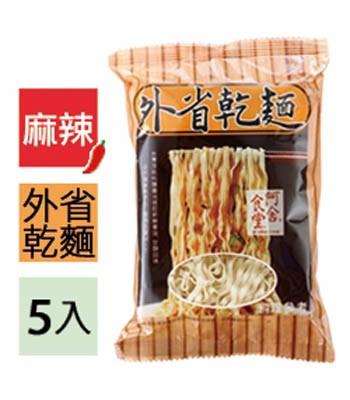 A-Sha 阿舍乾麵 - 外省乾麵(麻辣-葷)  - 5包