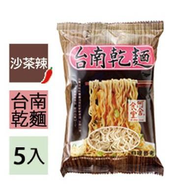 A-Sha 阿舍乾麵 - 台南乾麵(沙茶辣-葷)  - 5包