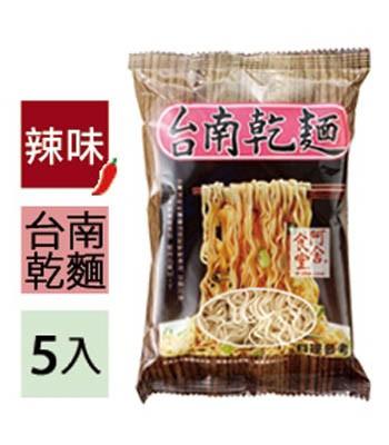 A-Sha 阿舍乾麵 - 台南乾麵(辣味-奶素)  - 5包