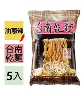 A-Sha 阿舍乾麵 - 台南乾麵(油蔥辣-葷)  - 5包