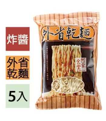 A-Sha 阿舍乾麵 - 外省乾麵(炸醬-葷食)  - 5包