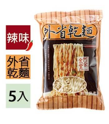 A-Sha 阿舍乾麵 - 外省乾麵(辣味-奶素)  - 5包