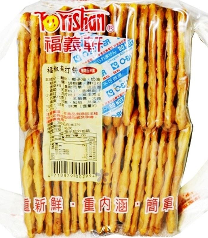Fo Yishan 福義軒 - 福義軒 福椒蘇打餅  - 300g