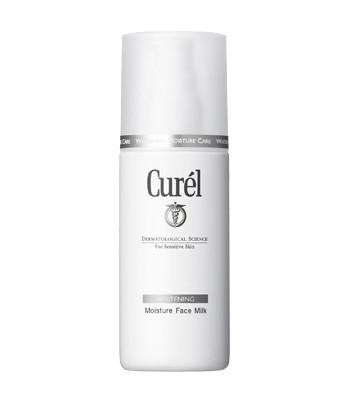 Curel - 潤浸美白保濕乳液-110ml