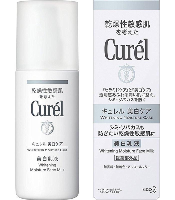 Curel 珂潤 - 潤浸美白保濕乳液  - 110ml