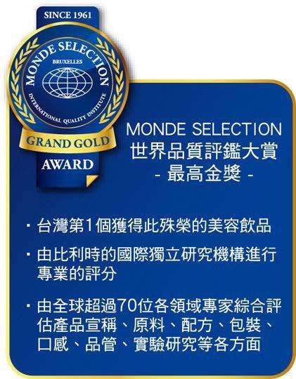 BRAND'S 白蘭氏 - 紅膠原青春飲  - 50ml×6瓶