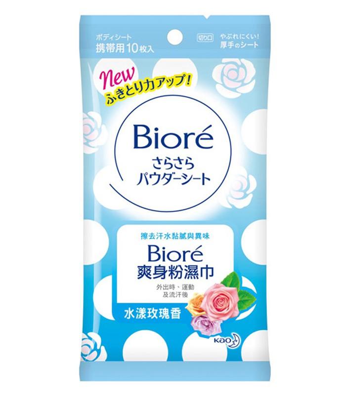 Biore 蜜妮 - 爽身粉濕巾 - 10枚入