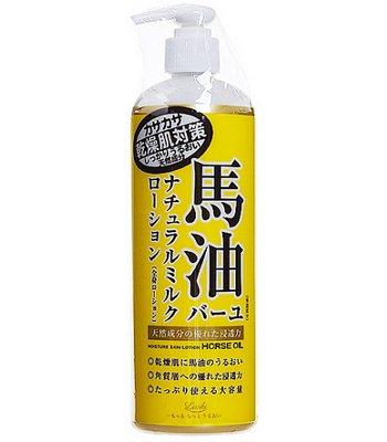 COSMETEX ROLAND - 馬油柔膚保濕體乳-485ml