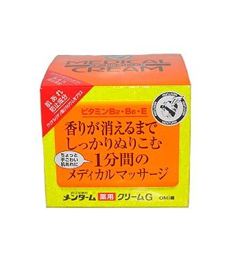 OMI - 維他命潤澤護手霜-145g