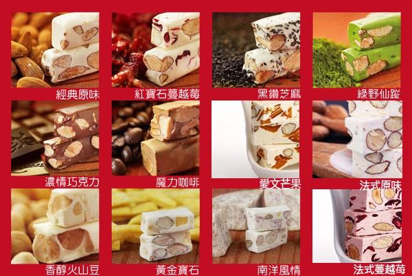 Cherry-Grandfather 櫻桃爺爺 - 黃金寶石(地瓜)牛軋糖  - 230g