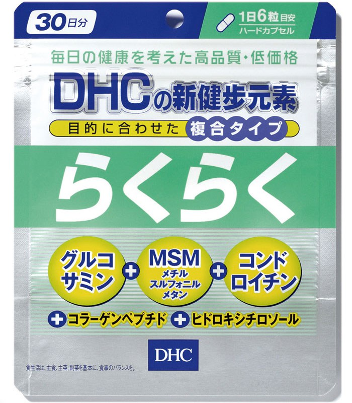 DHC - DHC 新健步元素-保存至2020/06  - 180粒