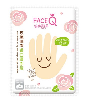 Face Q 絕世愛美肌 - 玫瑰潤澤嫩白護手膜  - 1對