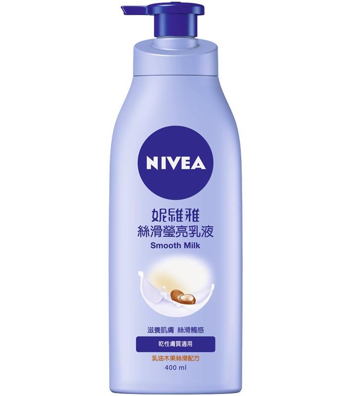 NIVEA 妮維雅 - 絲滑瑩亮乳液  - 400ml