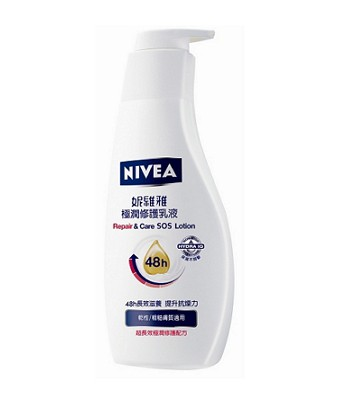 NIVEA - 極潤修護乳液-400ml