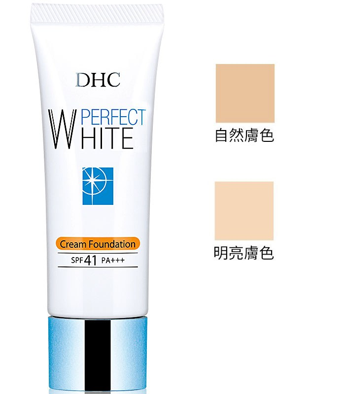 DHC - 完美淨白防曬粉底霜SPF41 PA+++ - 30g