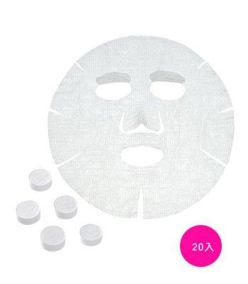 MUJI - 面膜布(全臉用)/壓縮型-20入