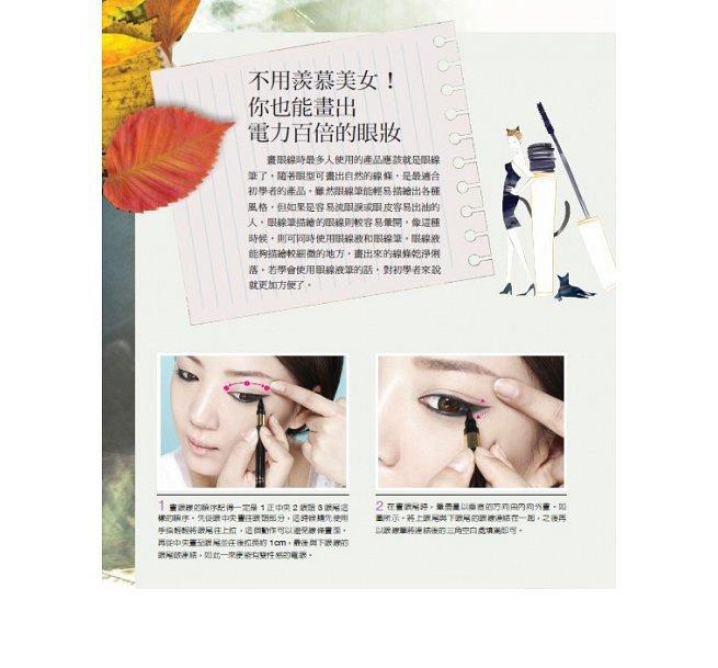 Books-Make up 書籍-美妝保養 - 我也想學!首爾潮妞都在化的「搭色妝」  - 一本