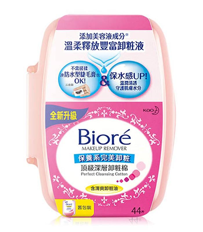 Biore 蜜妮 - 頂級深層卸粧棉(升級版)  - 44片