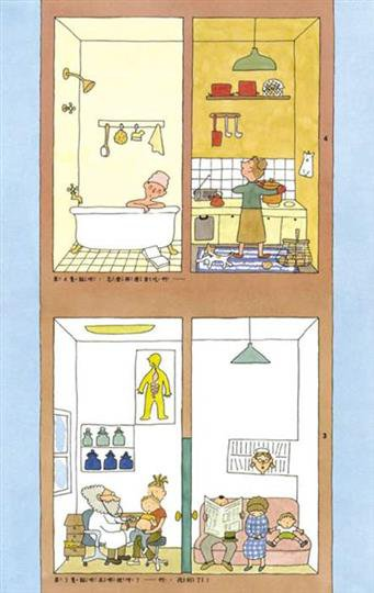Books-Mom and Baby 書籍-母嬰育兒 - 30層樓的30隻貓咪  - 1本