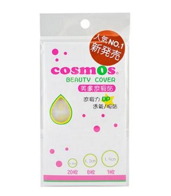 COSMOS - 美膚遮瑕貼(綜合型)  - 1入