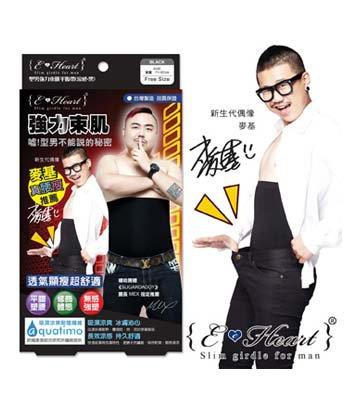 E.Heart - 型男強力束肌平腹帶-涼感-黑-1入