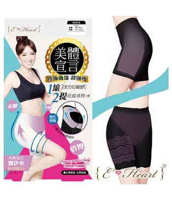 E.Heart - 美體宣言曲線美體褲 - 1入