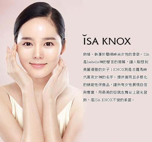 ISA KNOX 伊莎諾絲 - 3D活齡再生眼霜  - 30ml
